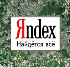 «Яндекс.Карты» проложили маршруты в метро