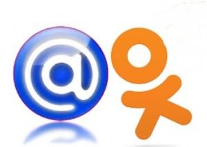 """Mail.Ru Group интегрировала часть сервисов в """"Одноклассники"""""""