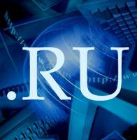 В Рунете введены новые правила регистрации доменов