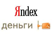 «Яндекс.Деньги» вводят онлайн-идентификацию кошельков