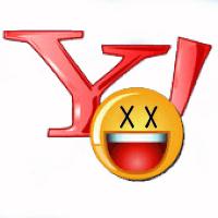 Китайская компания хочет приобрести Yahoo!
