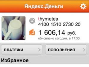 Приложение для iPhone выпустили «Яндекс.Деньги»
