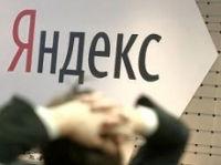 «Яндекс» не любит домен .РФ?