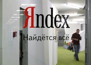 """""""Яндекс"""" всерьез нацелился на мобильный рынок"""