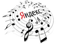 «Яндекс.Музыка» зазвучала в Facebook