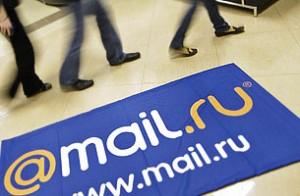 Mail.ru Group разрабатывает аналог Твиттера