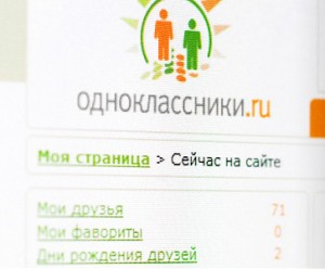 «Одноклассники» откроются для поисковых систем