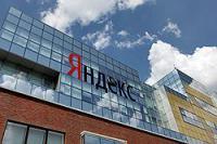 «Яндекс» поможет чехам искать видеоролики