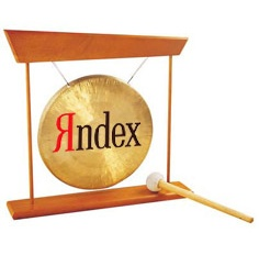 «Яндекс» проверит сайт и сообщит о вирусах по почте