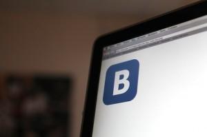 «ВКонтакте» проверит подлинность страниц известных личностей