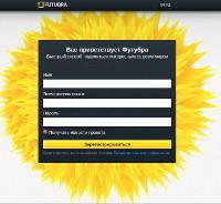 Mail.Ru Group запускает сервис микроблогов