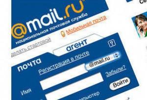 Почта Mail.Ru получило место в четверке самых крупных почтовых сервисов всего мира