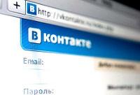 Пользователей «ВКонтакте» вновь атакуют мошенники