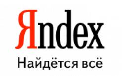 Поиск «Яндекс» будет подсказывать персонально
