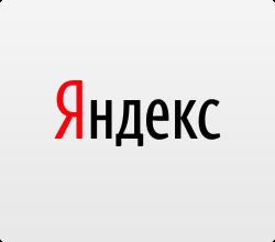 «Яндекс» становится популярнее телевидения
