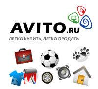 Сайт объявлений Avito.ru привлёк 75 млн. долларов