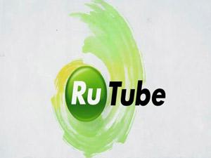 RuTube готовится к серьезным переменам