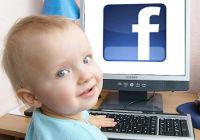 Facebook открывает детскую комнату