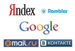 Яндекс Вконтакте
