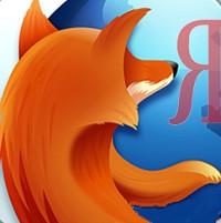 Mozilla Firefox больше не дружит с поиском «Яндекс»