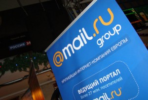 Акции Mail.ru Group потеряли 5% в цене
