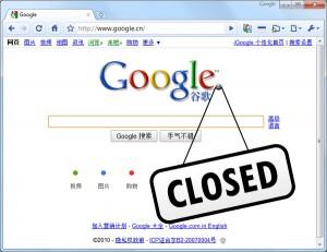В Иране заблокировали доступ к Google и Gmail