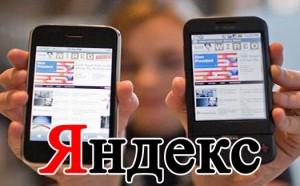 «Яндекс» анонсировал магазин приложений для Android