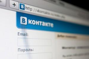 «Вконтакте» расширила возможности редактирования фото