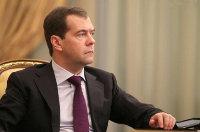 Медведев поручил уменьшить стоимость подключения к интернету
