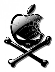 На Apple совершена масштабная хакерская атака