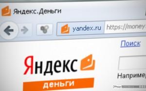 Пользователи «Яндекс.Денег» смогут пополнять счет с банковской карты