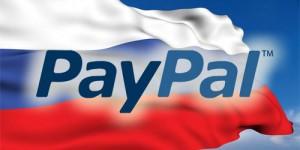 Центробанк разрешил PayPal работать в России