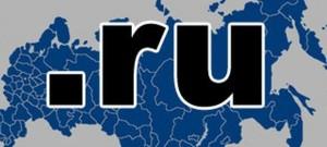 Рунету исполнилось 19 лет