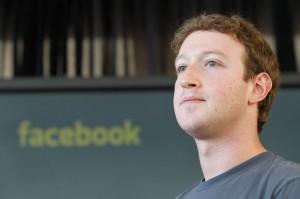 Зарплата Марка Цукерберга на 2012 год составит $2 млн